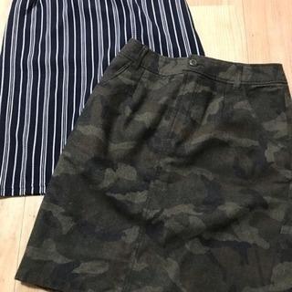 カモフラージュ柄&ストライプ柄のスカート
