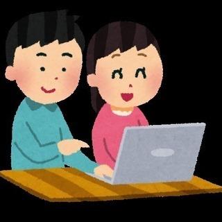 データ入力 自宅で作業可能!! 在宅勤務可能