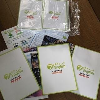 7plus 七田式英語勉強教材