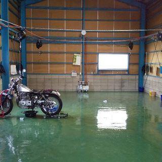バイク整備スペース貸出し