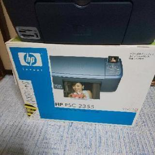 HP PSC2355 プリンター