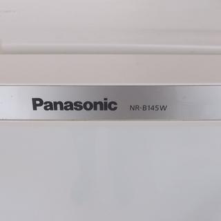 パナソニック 2ドア冷凍冷蔵庫  - 名古屋市