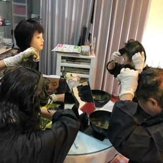 【半額以下!!】ヘナ塗り方教室 - 美容健康