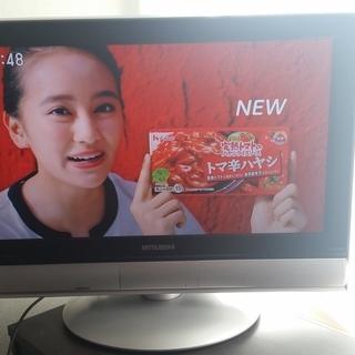 三菱REAL26型 テレビ 中古