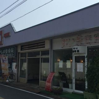 貸店舗 上福岡駅12分 110,000円!!