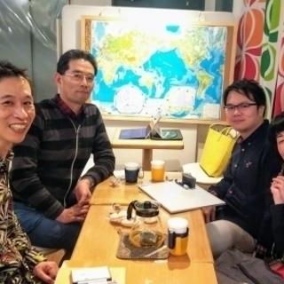 3/16(土)台湾カフェ「台湾華語でフリートーク!」