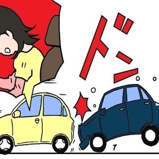 交通事故の治療でお悩みの方! 自賠責保険なら治療費0円。 平日8...