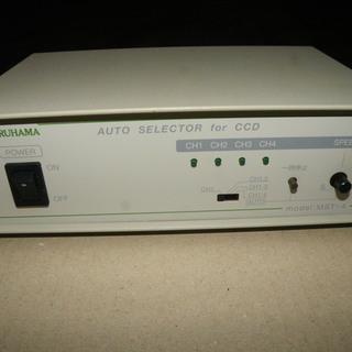 ◆◇マルハマ・オートセレクター◆◇MARUHAMA MST-4◆◇...