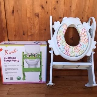 Karibu トイレトレーナー/補助便座*未使用