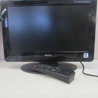 Belson16V型 地上デジタル液晶テレビ DS16-11B ...
