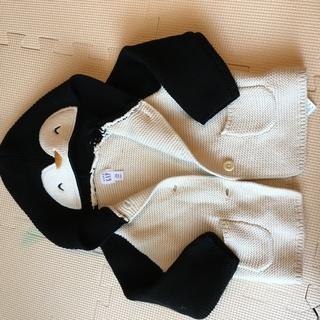 babyGAP  ニットカーディガン 70cm【新品未使用】
