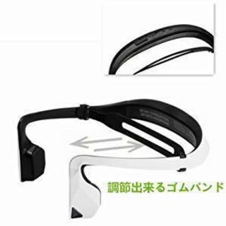 ★NICE2 骨伝導 Bluetooth4.1 ワイヤレスヘッド...