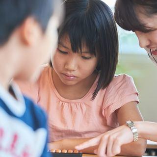 【秋からスタート】人気再燃中のそろばん教室の講師/赤塚教室で生徒...