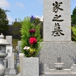 神戸市灘区東灘区のお墓参り代行サービス
