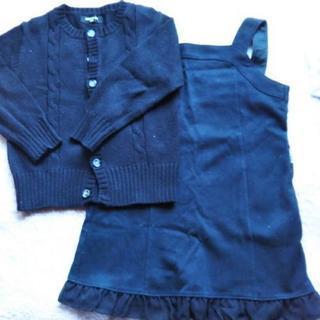 110サイズ  コムサデモード黒カーディガンと黒いジャンバースカート