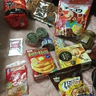 ★食品セット(バラ売り不可)