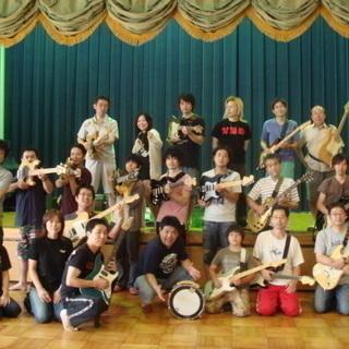 ●進学、入学後、軽音楽部に入部を考えている新中・高校、大学生の短期...