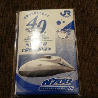 新品!山陽新幹線 40周年記念のスマートフォンクリーナー
