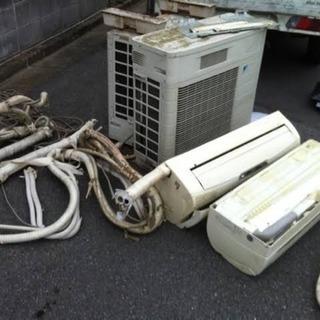 引っ越しセール 不要 エアコン取り外し 回収無料  移設工事も承...