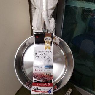 新品 アイリスオーヤマ ステンレスフライパン 28㎝