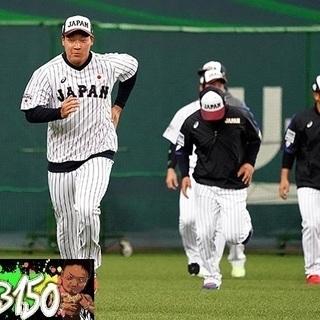 明日3/9(土)19:00~ENEOS 侍ジャパンシリーズ2019...