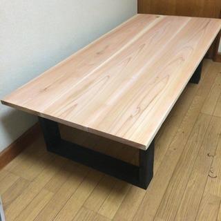 値下げ☆W150サイズ 無垢材ダイニングテーブル 近場お届け可。
