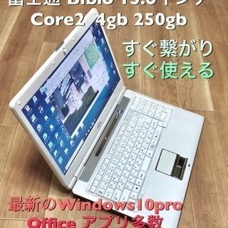 🔶富士通 BIBLO 15.6インチ/Core2 T8100/4G...