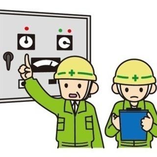 電験三種をお持ちの方、お力を貸してください  電気設備点検