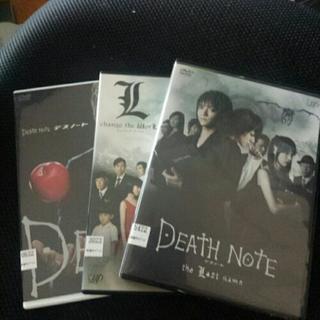デスノート 前編 後編 L 3枚 DVD