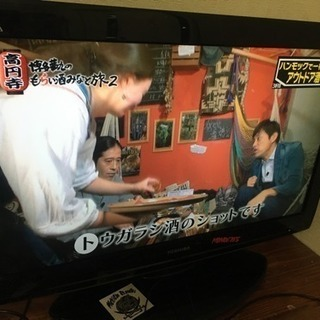 TOSHIBA REGZA 32インチ