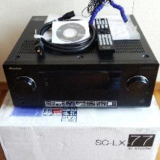 美品 Pioneer SC-LX77 高級AVアンプ 定価¥26...