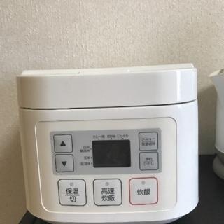 炊飯器(綺麗)