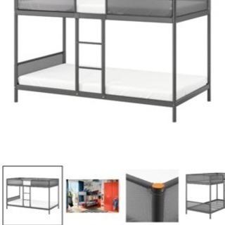 IKEAのベッド差し上げます。