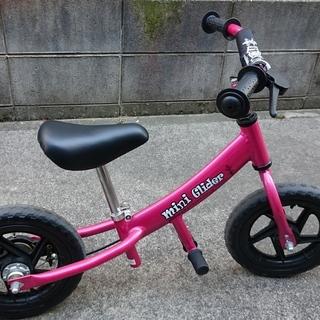 ミニグライダー  (ペダルなし自転車) バランスバイク 練習用自転車