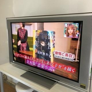 即日受渡し可😂 SONY☆BRAVIA☆46V型液晶テレビ☆ KD...