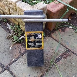 ラティス用支柱支持金物専用打込具