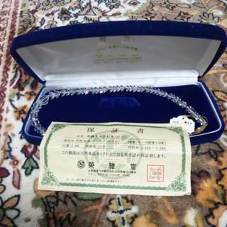 値下げ☆保証書付き天然水晶ネックレスk14