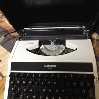 タイプライター マルゼン