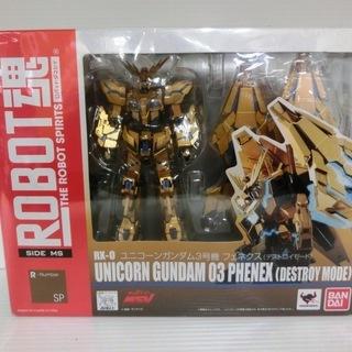 ROBOT魂 -ロボット魂- (ロボットダマシイ) BANDAI...