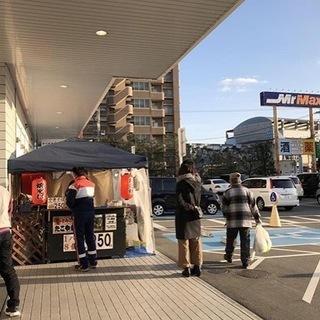 未経験者歓迎!接客業が好きな方大募集!月収20万円以上も可能です!