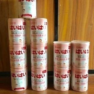 粉ミルク 空き缶