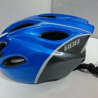 【中古】BBB 自転車 ヘルメット BHE-31HITE Lサイズ