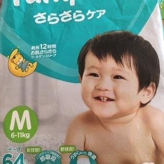 パンパース オムツ Mサイズ 31枚 300円
