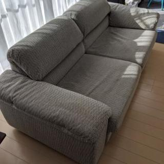 【LIVING HOUSE】2wayソファ