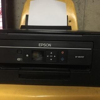 エプソン エコタンクプリンター複合機 中古