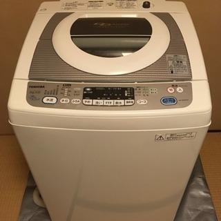 東芝洗濯機 8kg 3000円