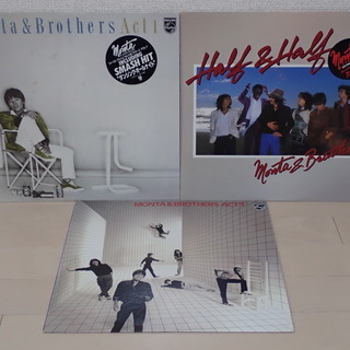 もんた&ブラザーズ / LP3枚 ダンシング・オールナイト / ...