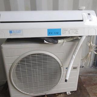 宮崎県内及びその近郊での不要なエアコンを、お売りください。取外し無...