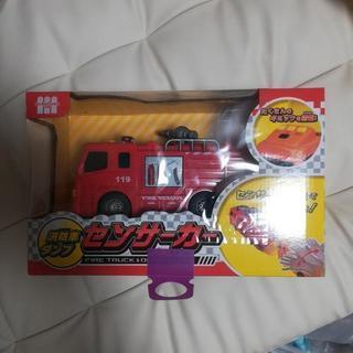 消防車センサーカー