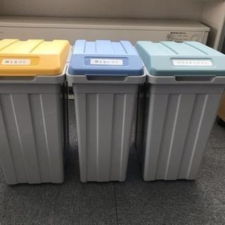 分別用ゴミ箱